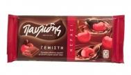 Παυλίδης  Σοκολάτα Κεράσι 100 gr