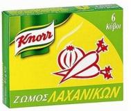 Knorr Κύβος Λαχανικά 60 gr