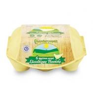 Αυγοδιατροφική Αυγά Ελευθέρας Βοσκής 6άδα