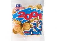 Αλλατίνη Crackers 2001 40 gr