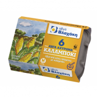 Βλαχάκη  Αυγά Αχυρώνα  Καλαμπόκι  6άδα