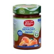 Παπαγεωργίου Μαρμελάδα Βερύκοκο Stevia 450 gr