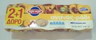 Κρι Κρι Επιδόρπιο Γιαουρτιού 1,7% Λιπαρά Με Ανανά & Ρόδι 3x200 gr 2+1 Δώρο