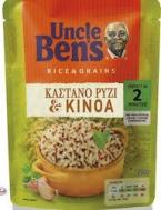 Uncle Bens Special Ρύζι  Καστανό & Κινόα 220 gr