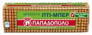 Παπαδοπούλου Μπισκότα Πτι Μπερ Χωρίς Ζάχαρη 225 gr