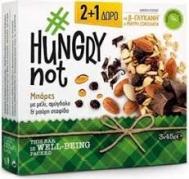 Σδούκος Hungry  Μπάρες Δημητριακών  Μέλι & Αμύγδαλο, Μαύρη Σταφίδα 2+1    45 gr
