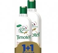 Timotei Αβοκάντο 400 ml +300 Δώρο