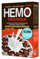 Hemo Δημητριακά  Granola  400 gr