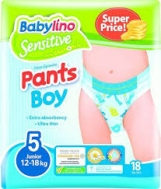 Babylino Sensitive Pants Boy Extra Large No5 18 Τεμάχια