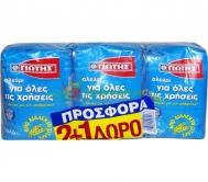 Γιώτης Αλεύρι για Όλες τις Χρήσεις 1 kg (2+1 Δώρο)