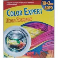Colour Expert Χρωμοπαγίδα 10+2 Φύλλα Δώρο