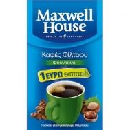 Maxwell House Καφές Φίλτρου Φουντούκι 225 gr