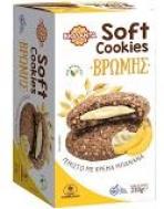 Βιολάντα  Soft Μπισκότα Βρώμης   με  κρέμα Μπανάνα  220 gr