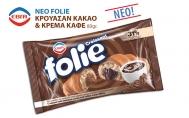 Εβγα Folie  Κρουασάν με γέμιση Κρέμα Κακάο & Καφέ 80 gr
