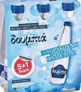 Spark Φυσικό Ανθρακούχο Μεταλλικό Νερό 6 Χ 500