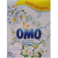 Omo Σκόνη Πλυντηρίου Λευκή Ορχιδέα 45 Μεζούρες 2.745 kg