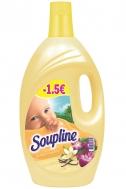 Soupline Μαλακτικό Βανίλια & Ορχιδέα 4 lt