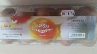Αβγόν Αυγά 10άδα Μεγάλα L