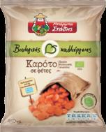 Μπάρμπα Στάθης Βιολογικές Καλλιέργιες  Καρότο 450 gr