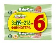 Babycare Sensitive με Εκχύλισμα Χαμομηλιού Μωρομάντηλα 3x72Τεμάχια-6€