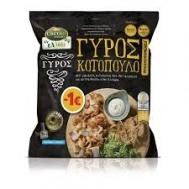 Creta Farms Εν Ελλάδι Γύρος  Κοτόπουλο   330 gr