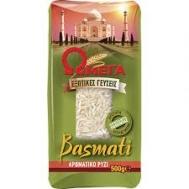 Ωμέγα Ρύζι Μπασμάτι 500 gr