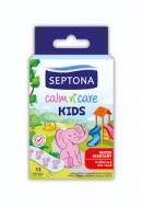 Septona  Kids  15 Τεμάχια