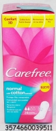 Carefree Normal with Cotton Extract  Σερβιέτάκια 24 Τεμάχια