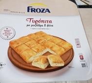 Froza  Τυρόπιτα 850 gr