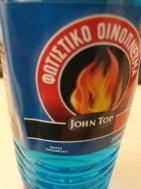 John Top Οινόπνευμα Φωτιστικό 350 ml