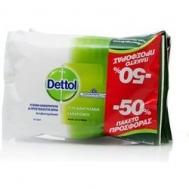Dettol Υγρά Μαντηλάκια Καθαρισμού  3 Χ 15 Τεμάχια