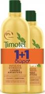 Timotei Βότανα 400 ml +300 Δώρο