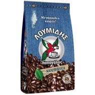 Λουμίδης  Καφές Ελληνικός Παπαγάλος Κουπάτος 96 gr