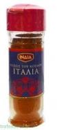 Ινδία Γεύσεις του Κόσμου Ιταλία 38 gr