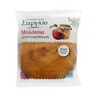 Στεργίου Μηλόπιτα 105 gr
