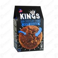 Αλλατίνη Soft Kings Dark Chocolate 180 gr