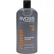 Syoss Power Σαμπουάν 750 ml