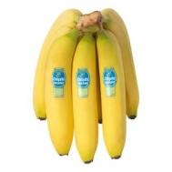 Μπανάνες Chiquita  Βιολογικές ανά τσαμπί  1000 gr