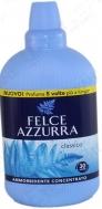 Felce Azzurra Μαλακτικό Κλασικό 24 Μεζούρες 600 ml