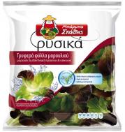 Μπάρμπα Στάθης  Τρυφερά Φύλλα Μαρουλιού Σαλάτα 150 gr