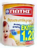 Γιώτης Μπισκοτόκρεμα ( -1.20€ ) 300 gr
