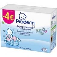 Proderm Απορρυπαντικό Πλυντηρίου 23 Μεζούρες