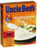 Uncle Ben's Ρύζι Μακρύκοκκο 20' Λεπτά 1 kg