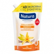 Papoutsanis Ανταλλακτικό  Κρεμοσάπουνο Natura  Βανίλια & Καραμέλα 750  ml