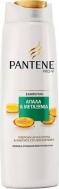 Pantene Απαλά & Μεταξένια Μαλλιά Σαμπουάν 360 ml