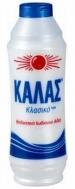 Κάλας Αλάτι 750 gr