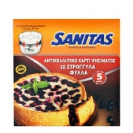 Sanitas Αντικολλητικό Χαρτί Ψησίματος Στρόγγυλο   5  Φύλλα