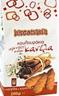 Biscomania  Biscomania  Κουλουράκια Κανέλα 200 gr