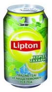 Lipton Ice Tea Green Lemon 330 ml