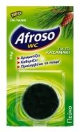 Afroso Block για Καζανάκι Πεύκο 50 gr